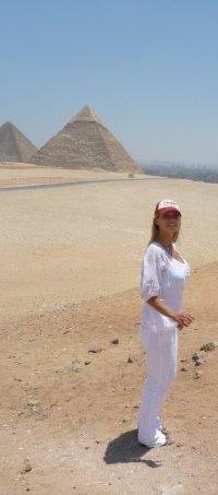 abigail beaux egypt